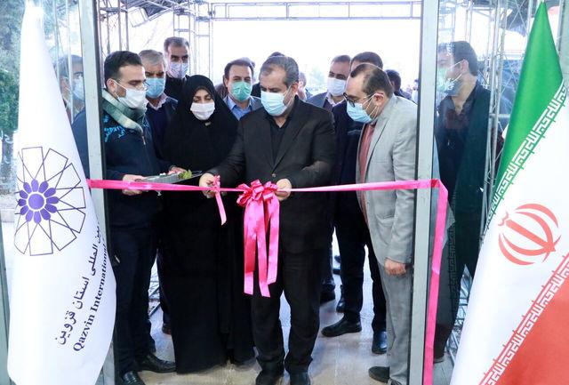 یازدهمین نمایشگاه کشاورزی در استان قزوین گشایش یافت