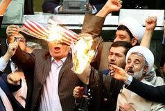 پس لرزههای توهین به روحانی/ ماجرا شکایت دولت از نمایندگان توهین کننده