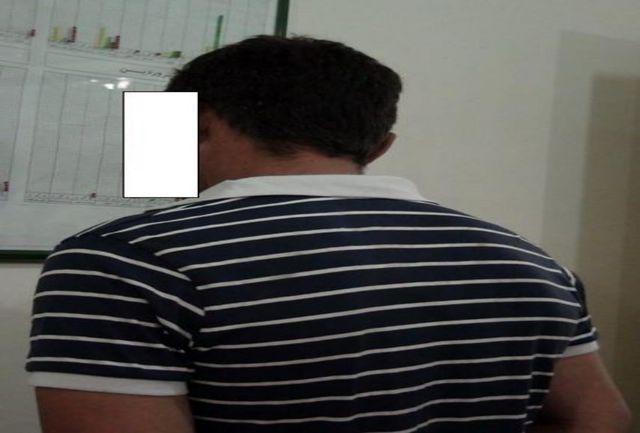 اوباش نامی امیریه مجددا روانه زندان شد