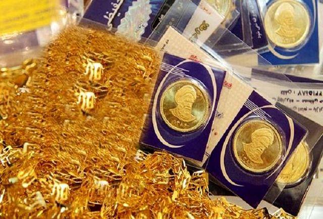 افت شدید قیمت سکه/ طلا ارزان شد