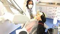 خدمات دندان پزشکی رایگان در سقز