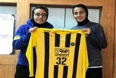 دو دختر فوتبالیست تیم همیاری ارومیه به سپاهان پیوستند