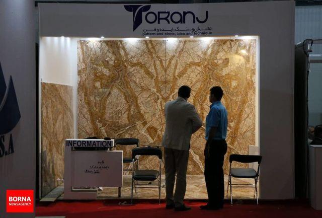 صادرات راهبرد عبور از مشکلات صنعت سنگ کشور است