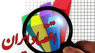 چه کسی بزرگترین خیانت را به اقتصاد ایران کرد؟