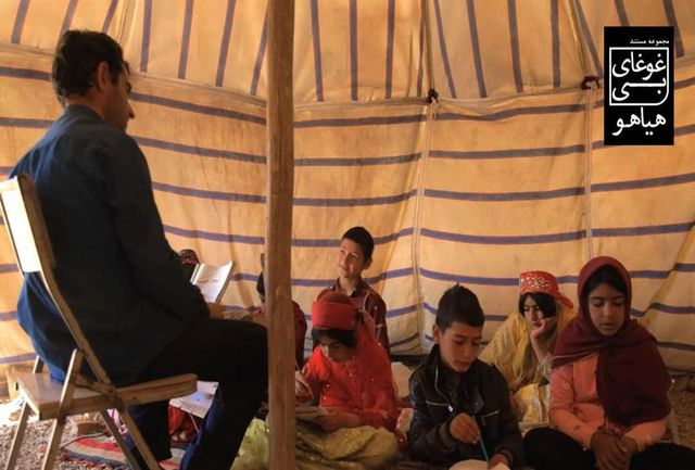 معلمان در قاب سیما از شبکه دو