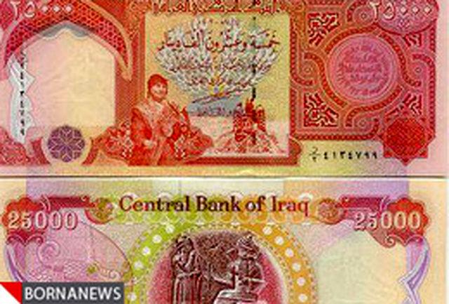 حذف سه صفر از واحد پولی عراق