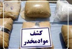 ناکامی قاچاقچیان در انتقال 132 کیلوگرم تریاک در فارس