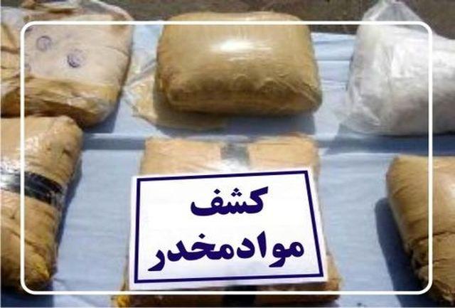 کشف ۲۳۵ کیلو تریاک در فارس