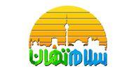 شهید مجتبی عبداللهی از همان کودکی نمک خورده اهل بیت (ع) بود