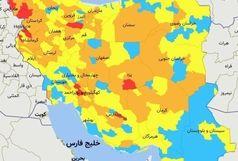 جدیدترین رنگ بندی کرونایی شهرهای کشور 1 آبان 1400