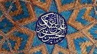 جایگاه ویژه امام حسن عسکری(ع) از منظر علمای شیعه و سنی+ اسناد دقیق