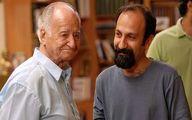 مستندی درباره زوایای پنهان «جدایی نادر از سیمین» در جشنواره سینما حقیقت
