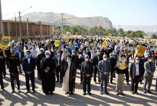 برگزاری تجمع محکومیت  اقدام اهانت آمیز نشریه فرانسوی به ساحت مکرم پیامبر اسلام(ص)