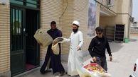 فوتبال دوستان کرمانی و تفسیر شعر «بنی آدم اعضای یکدیگرند»