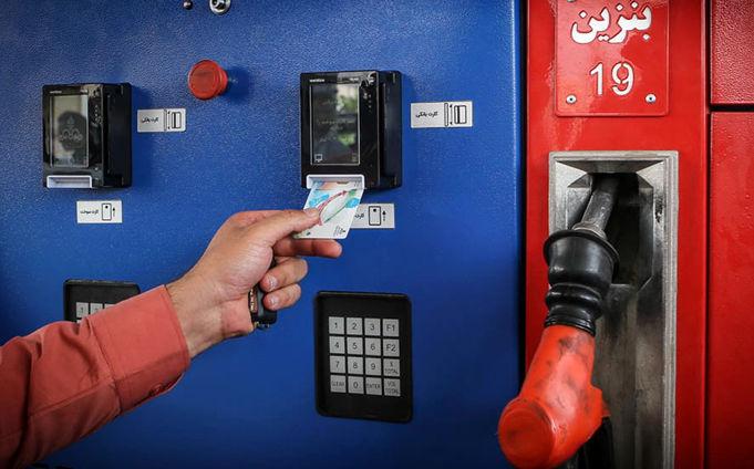 پاسخ کلیه سوالات متداول دقیقه 90 درمورد کارت سوخت!
