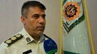 21 کیلوگرم موادمخدر در شهرستان البرز کشف شد