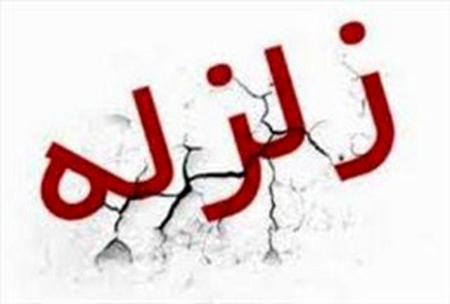 تلفات جانی ناشی از زلزله و حوادث طبیعی در ایران 6 درصد تلفات کل دنیاست