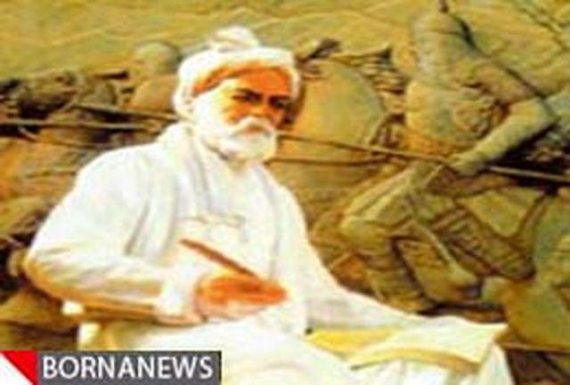سیر تاریخی زبان فارسی منتشر شد