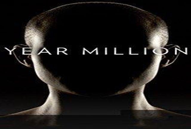 مستند تماشایی «سال میلیون» از شبکه چهار