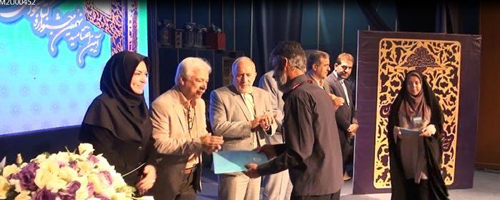 تجلیل از برگزیدگان جشنواره رضوی در همدان