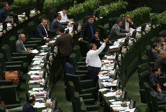 واکنش مجلس به گزارش تاخیر و غیبت نمایندگان در یک رسانه