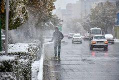 هشدار هواشناسی؛ پیشبینی کولاک برف و سیلاب