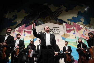 شب پنجم سی و چهارمین جشنواره موسیقی فجر-تالار وحدت