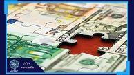 آزاد سازی ۱۶ میلیارد دلار از منابع ارزی صندوق توسعه ملی