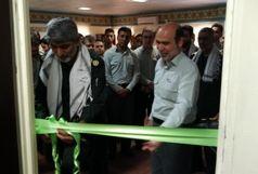 افتتاح پایگاه مقاومت بسیج امام حسین(ع)شرکت صبا فولاد خلیج فارس