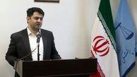 افتتاح ساختمان جدید پزشکی قانونی استان با حضور معاون هماهنگی امور عمرانی استاندار آذربایجان غربی