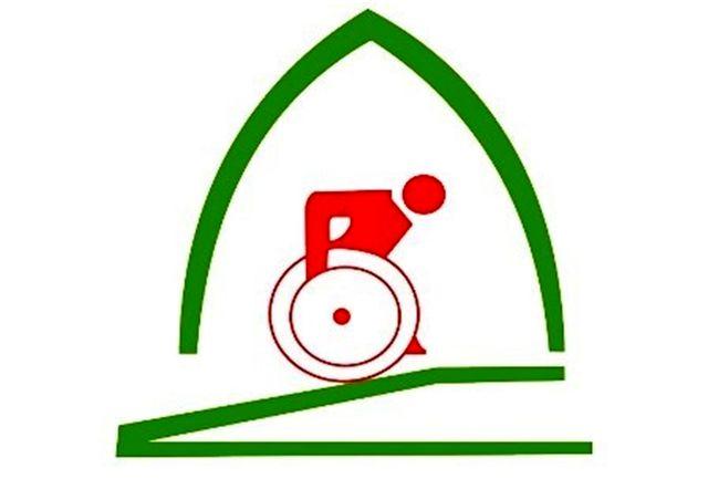 روسای انجمنهای ورزشی جانبازان و معلولین مشخص شدند