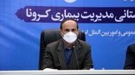 تست های خارج از مرز اعتبار ندارند/ضرورت واکسیناسیون 45 ساله ها به بالا در خوزستان/ابلاغ محدویت های کرونایی به شهرهای قرمز و نارنجی