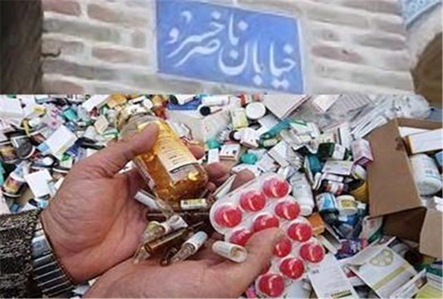 1600 میلیارد تومان حجم کل داروی مصرفی کشور/ 96 درصد داروی مصرفی بازار داروی ایران در داروسازی داخلی تولید میشود/کاهش  میزان واردات داروهای مشابه تولید داخل در سال جاری
