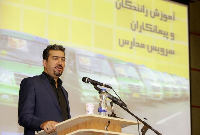 آمادگی تاکسیرانی تهران برای آغاز سال تحصیلی 99-98