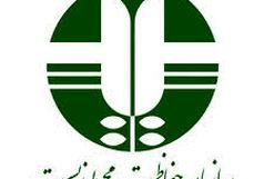 دستگاههای اجرایی استان قم مورد ارزیابی مدیریت سبز قرار می گیرند