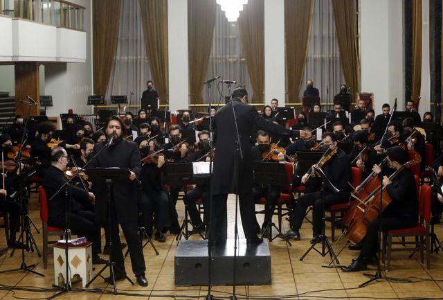 اعلام آمار مخاطبان پنجمین روز جشنواره موسیقی فجر