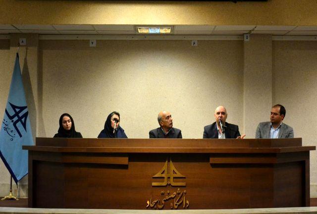 """برگزاری همایش """"شهر همگان"""" در دانشگاه سجاد مشهد"""
