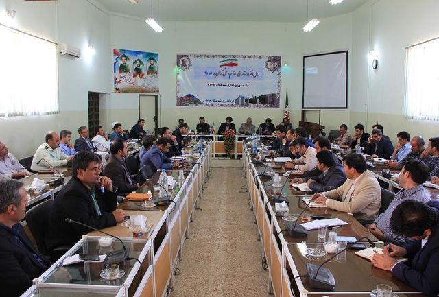 جلسه شورای اداری شهرستان جاجرم برگزار شد