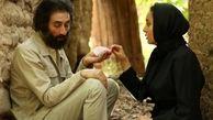 فیلم زندگینامه سهراب سپهری آماده نمایش شد / ببینید