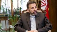 اقدام آمریکا با شبکههای برونمرزی ایران غیرقانونی است