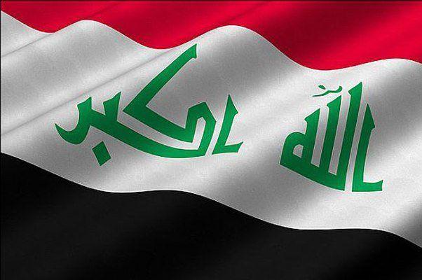 آمریکا ۴ نفر از مقامات عراقی را تحریم کرد
