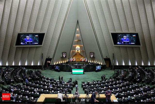 پاسخ معاونت قوانین مجلس در مورد اصلاح جداول بودجه ۱۴۰۰