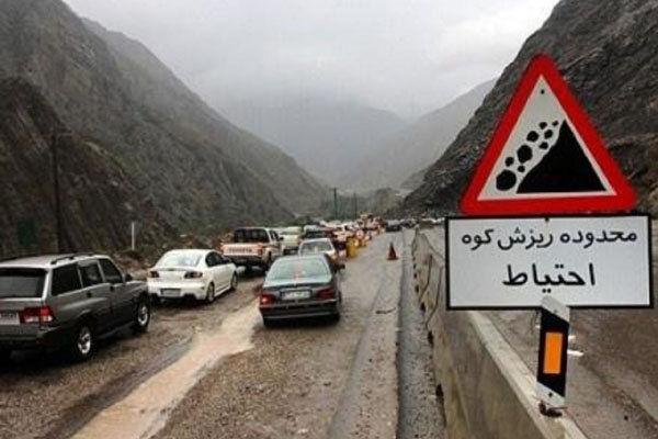 ریزش کوه محور چالوس-مرزن آباد را مسدود کرد
