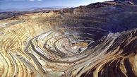 بهره برداری ۲ واحد معدنی با سرمایه گذاری ۲۲۰ میلیارد ریال در منطقه آزاد ماکو