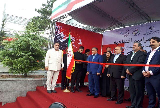 هفدهمین نمایشگاه بینالمللی ورزش و تجهیزات ورزشی افتتاح شد