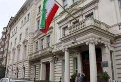 واکنش سفارت ایران در لندن به خبرسازیهای اخیر در خلیج فارس