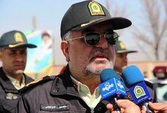 کشف سلاح جنگی در اغتشاشات تهران