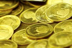 کاهش 400 هزار تومانی نرخ سکه در بازار آزاد
