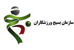 بسیج ورزشکاران استان همدان حمایت رئیس جمهور فرانسه از توهین به پیامبر اسلام (ص) را محکوم کردند