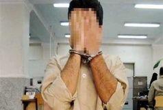 دستگیری کلاهبردار میلیاردی خریدار خودرو در اصفهان